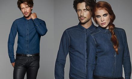 La chemise en jeans : un vêtement chic pour un look moderne